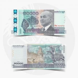 NumisDragon_Asia_Cambodia_10000_Riels_P69_UNC