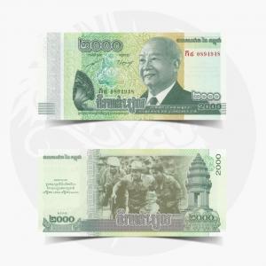 NumisDragon_Asia_Cambodia_2000_Riels_P64_GEM_UNC
