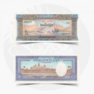 NumisDragon_Asia_Cambodia_50_Riels_P7_UNC