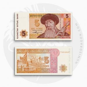 NumisDragon_Asia_Kazakhstan_5_Tenge_P9_UNC