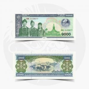 NumisDragon_Asia_Laos_1000_Kip_P32A_UNC