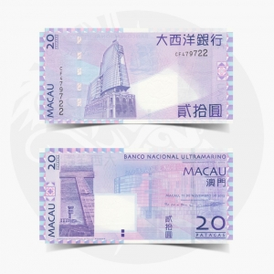 NumisDragon_Asia_Macau_20_Patacas_P81_UNC