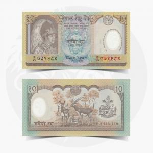 NumisDragon_Asia_Nepal_10_Rupees_P45_UNC