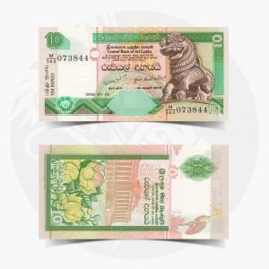 NumisDragon_Asia_Sri_Lanka_10_Rupees_P108_UNC