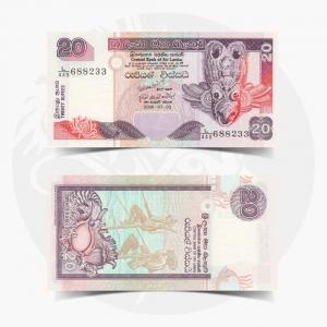 NumisDragon_Asia_Sri_Lanka_20_Rupees_P109_UNC