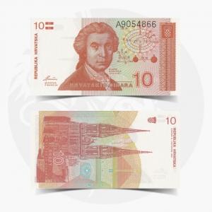 NumisDragon_Europe_Croatia_10_Hrvatskih_Dinara_P18_UNC