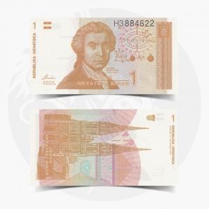 NumisDragon_Europe_Croatia_1_Hrvatski_Dinar_P16_UNC