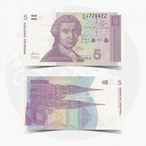 NumisDragon_Europe_Croatia_5_Hrvatskih_Dinara_P17_UNC