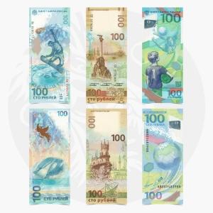NumisDragon_Europe_Russia_100_Rubles_P274-P275-P280_UNC