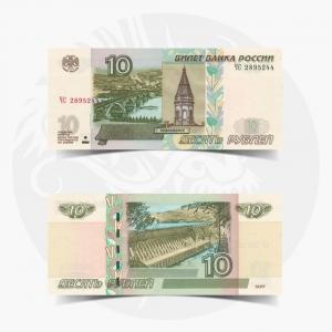 NumisDragon_Europe_Russia_10_Rubles_P268_UNC