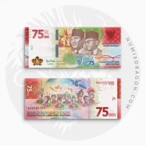 NumisDragon_Asia_Indonesia_75000_Rupiah_PNEW_UNC